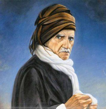 বদিউজ্জামান সাঈদ নুরসী