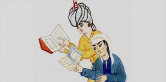 মুসলিম নারী স্কলারদের বিস্মৃত ইতিহাস