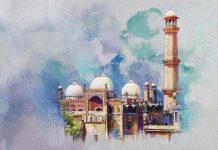 বাংলাদেশে ইসলামচিন্তার নানা ধারা ও চিন্তকগণ: 'বাংলার ইসলাম' প্রসঙ্গ ও সম্ভাবনা