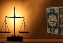 ইসলামী আইন হিসেবে হুদুদের প্রয়োগযোগ্যতা (প্রথম পর্ব)