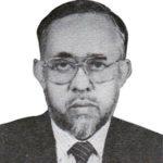ড. মুহাম্মদ শাহজাহান