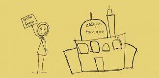 মি অ্যান্ড দ্যা মস্ক (পর্ব-৪)