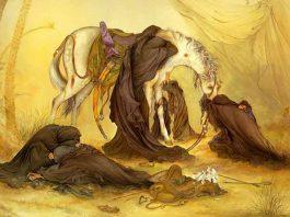 শিল্পকলা ও নন্দনতত্ত্বের ব্যাপারে ইসলামের অবস্থান