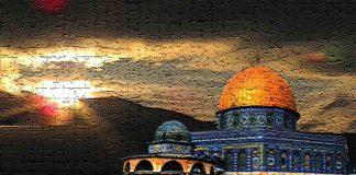 মেরাজের ঘটনা ও মদীনায় হিজরত