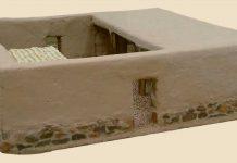 মদীনা: আরবের প্রথম সিভিল স্টেট