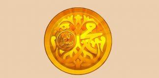 মক্কা বিজয়, বিদায় হজ ও মহামানবের বিদায়