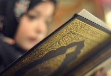 মসজিদ ও নারী প্রসঙ্গে কোরআনের বক্তব্য কী?