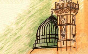 মসজিদ ও নারী প্রসঙ্গে সুন্নাহর বক্তব্য